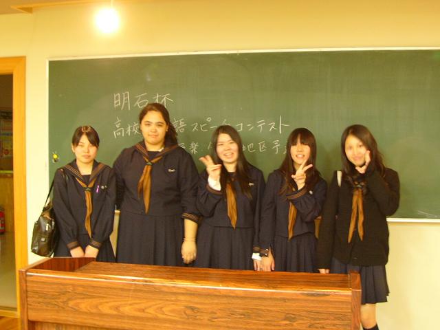 スピーチコンテストに参加した生徒たち