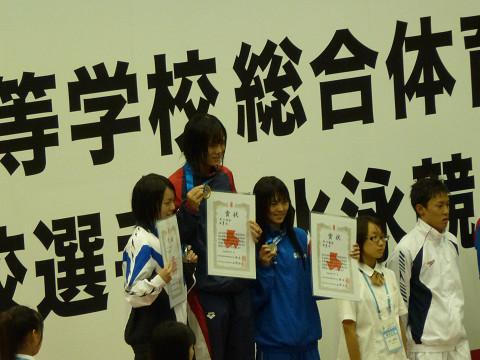50m自由形表彰式