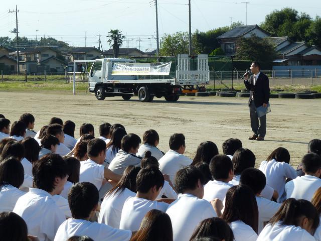 生徒支援部の先生の講話