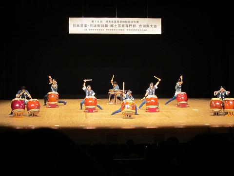 第18回群馬県高等学校総合文化祭郷土芸能専門部大会