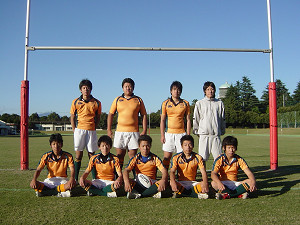 rugby2008s.jpg