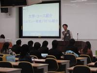 瀧上教授よりコンピテンシー教育プログラムとコースの紹介