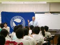 開会式(太田ユネスコ協会 関口会長)