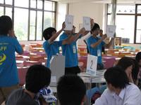 関学クイズを開催!! 6問全問正解した人のなかから男子高校生に東京ディズニーリゾートのペアチケットが当たりました。