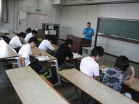 経営・会計コースの説明