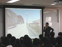 芳中准教授のミニ講義