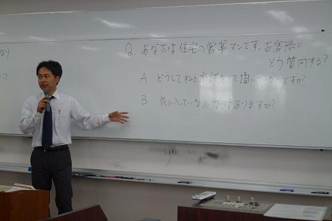 菊原講師の授業風景①