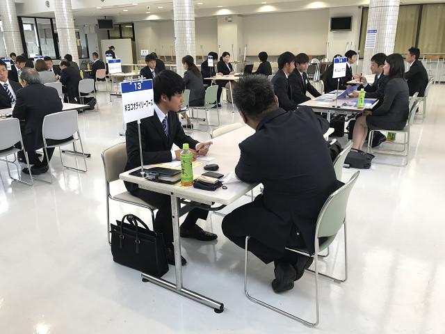 5大学合同会社説明会②